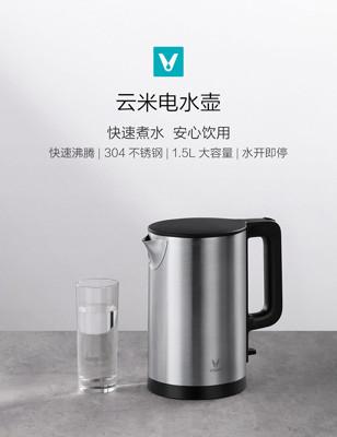 小米 熱水壺的價格推薦 - 2020年11月| 比價比個夠BigGo