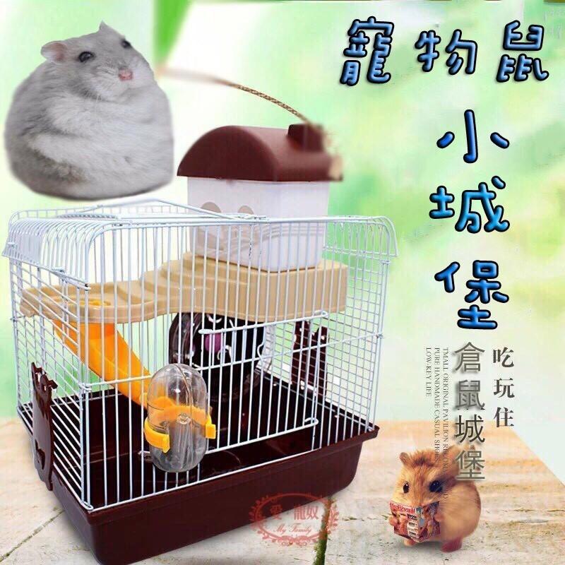雙層鼠籠小城堡 倉鼠籠 鼠籠 - 松果購物 │ 買不完的生活好物 - LINE購物
