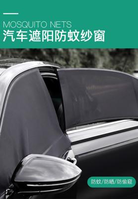 汽車紗窗的價格推薦 第 2 頁 - 2020年6月| 比價比個夠BigGo