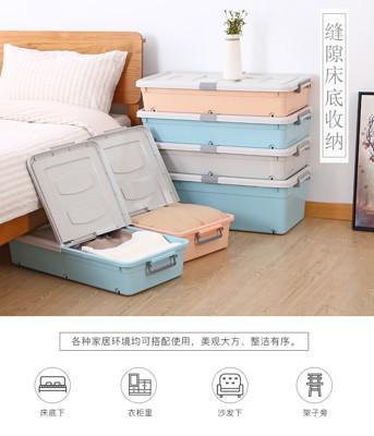 日式大容量滑輪床底收納箱 衣物收納箱 整理箱 床下收納 的熱搜商品結果 - 松果購物