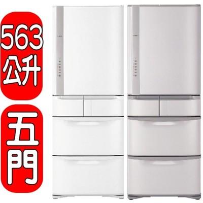 HITACHI日立【RS57HJSN】563公升五門冰箱(與RS57HJ同款)星燦不鏽鋼 的熱搜商品結果 - 松果購物