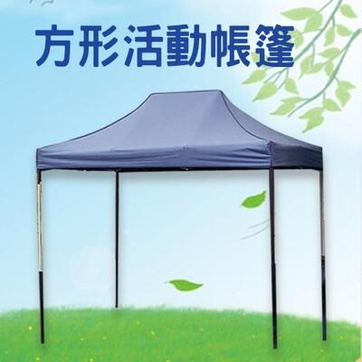 園遊會 帳篷的價格推薦 - 2020年12月| 比價比個夠BigGo