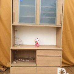 Surplus Kitchen Cabinets Design Layout Tool Modern Wooden Cabinet Japan Affordable Furniture For