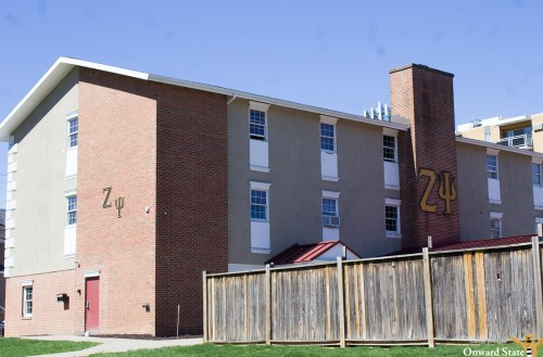 Zeta Psi Fraternity Suspended Through 2022