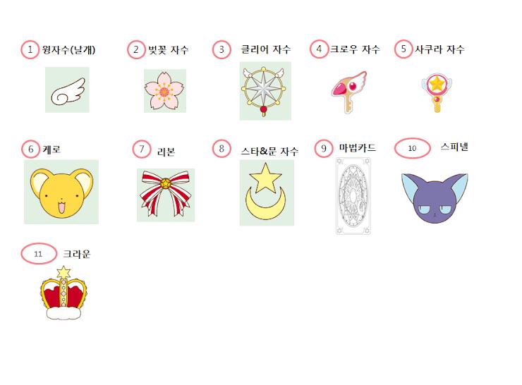 魚胖胖韓國二次元代購 愛 #預告 </p> </div><!-- .entry-content -->  <footer class=