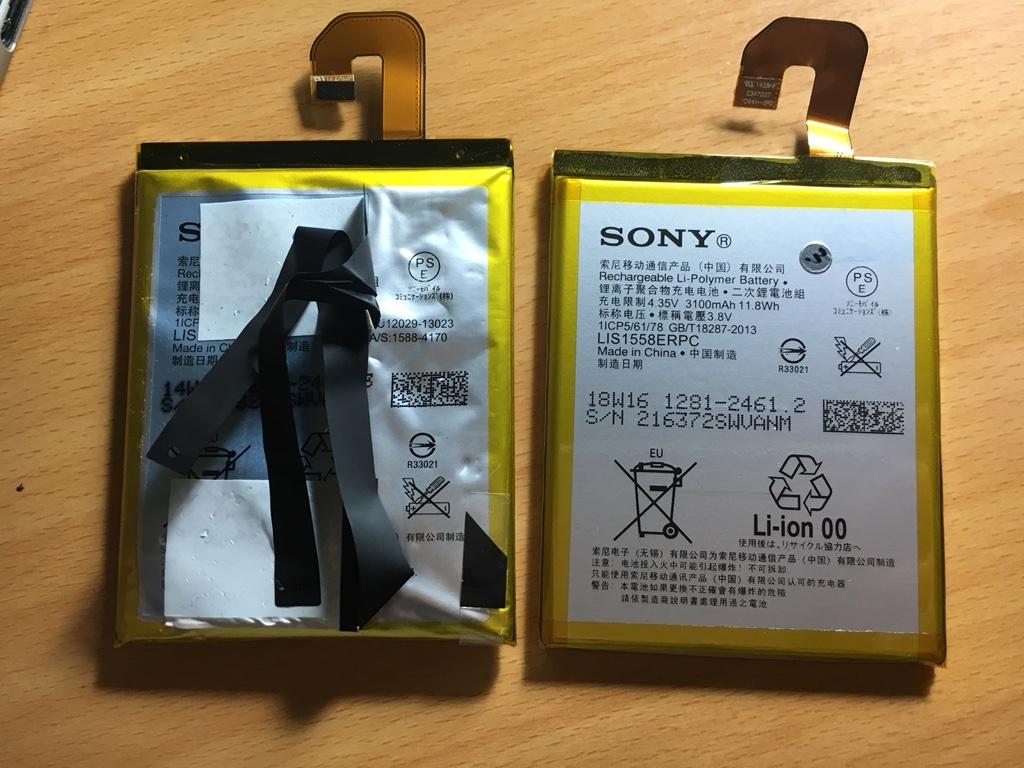 SONY Z3更換手機電池DIY - waaat的創作 - 巴哈姆特