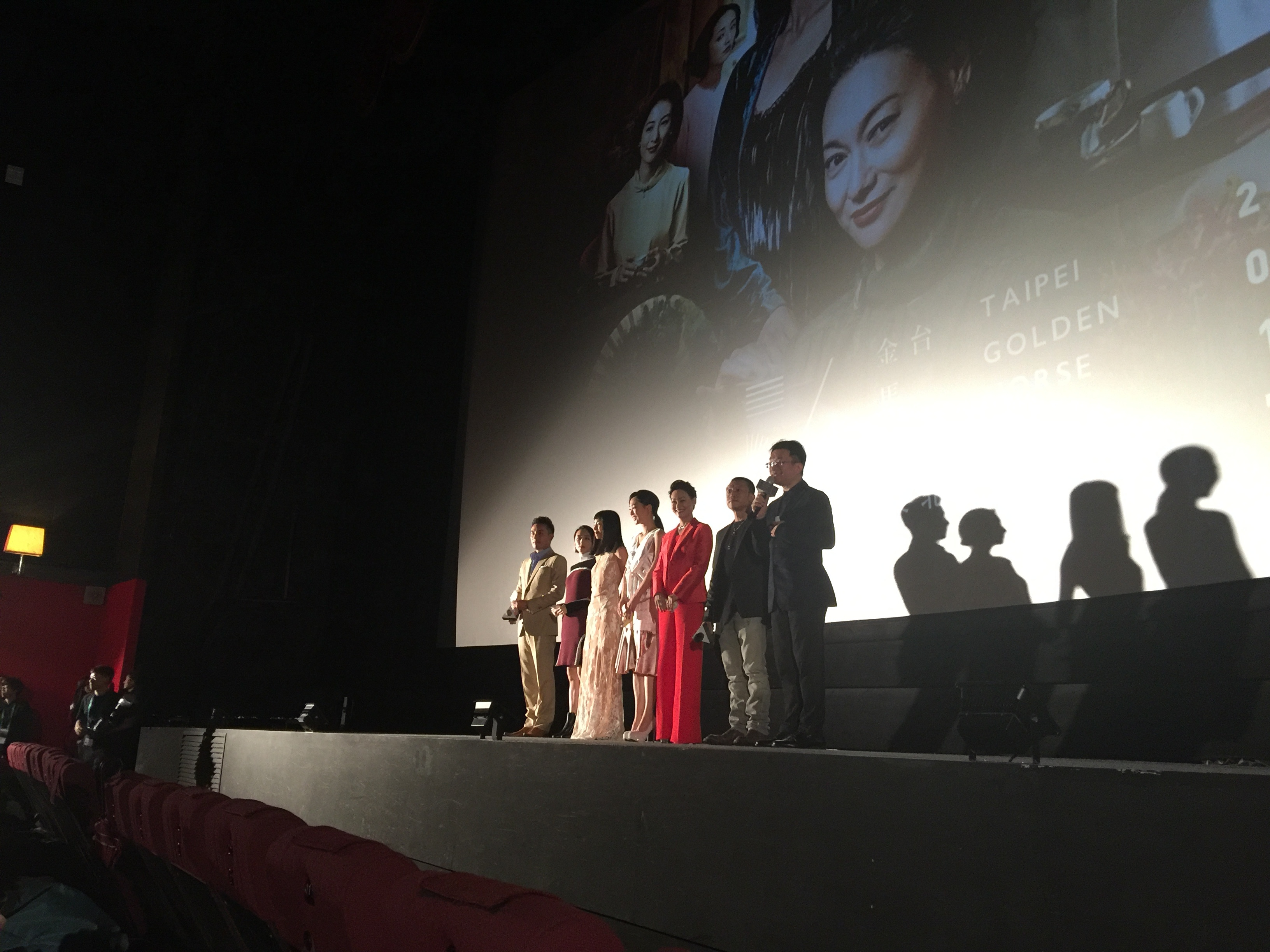 ☑️鑑馨 #2017.11集中 #金馬影展54 </p>  </div> </div> </div> <div id=