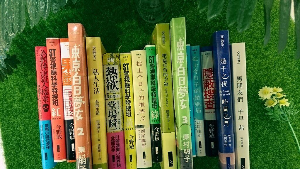 青空文化 - 紅橙黃綠藍靛紫,青空文化本日的彩色書單在這邊! - Plurk
