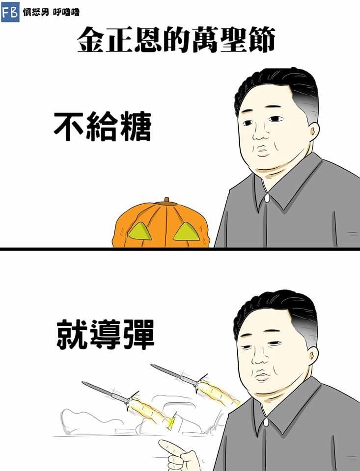 謎の魔法橘子 @orange547 - Plurk