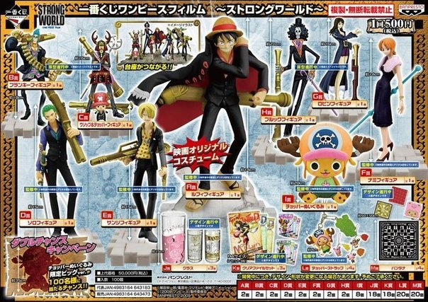 イッツJJスタイル☆faela 分享 http://i0.wp.com/images.plurk.com/3571730_d64f20ab8c5eca1fb7291b3feb8171b5.jpg 海賊王 一番賞景品抽獎系列 ...