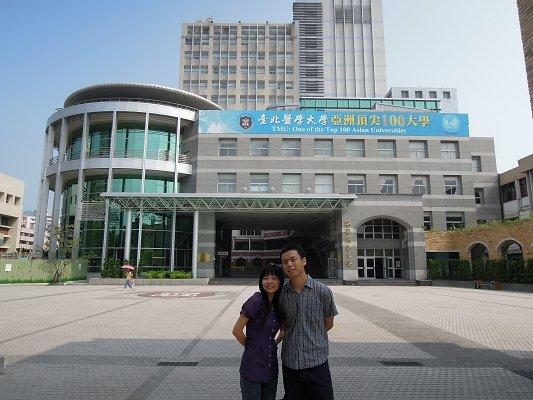 臺北醫學大學附設 - 臺北醫學大學附設  - 快熱資訊 - 走進時代
