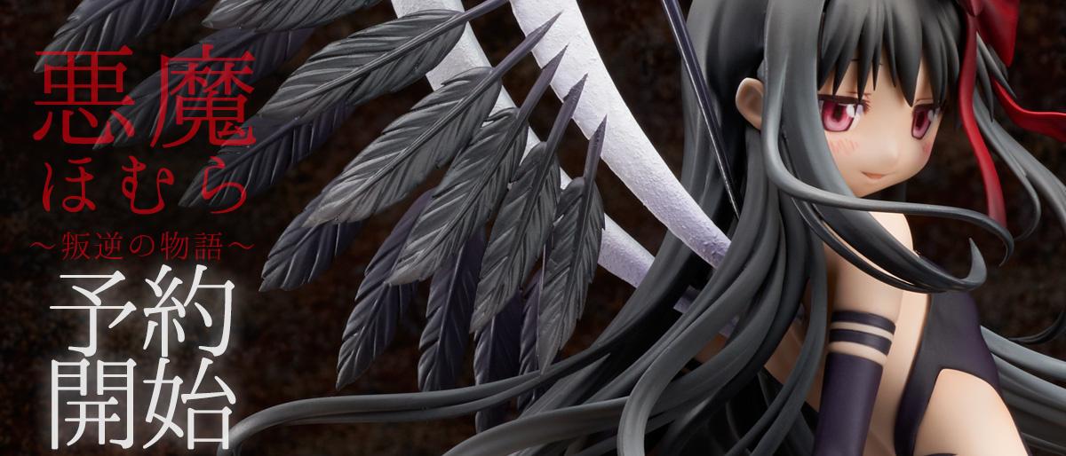【心得】[ANIPLEX+] 惡魔焰 ~叛逆的物語~ 1/8 開箱!(更新) @魔法少女小圓 哈啦板 - 巴哈姆特