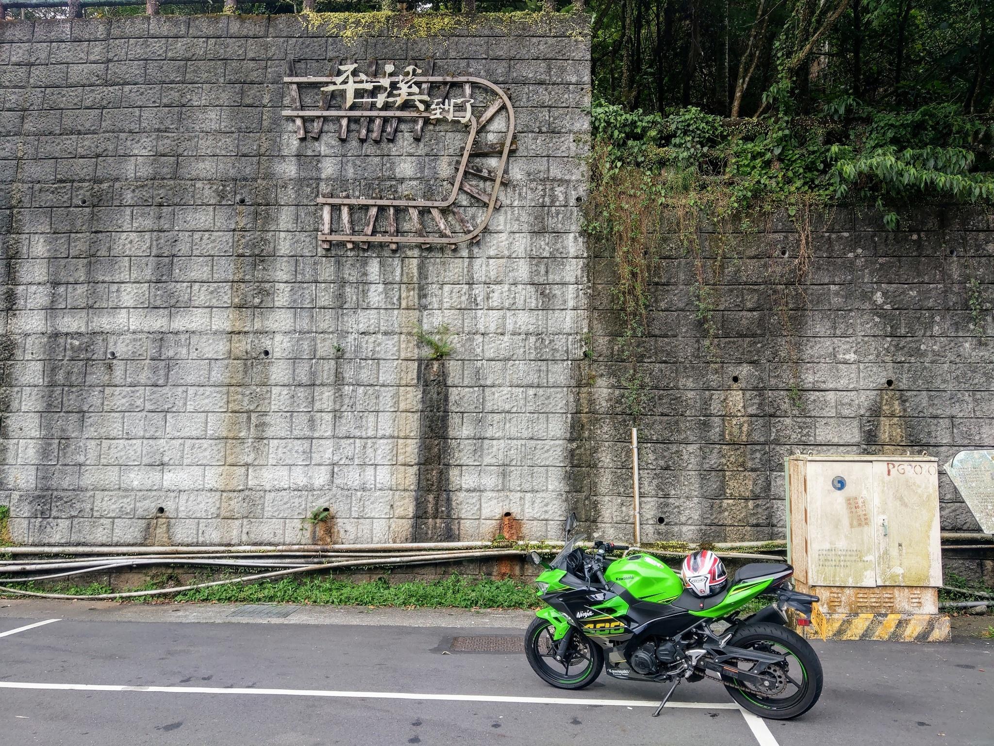 [心得] Ninja 400 / MT-07 新手租車心得 - 看板 SuperBike - 批踢踢實業坊