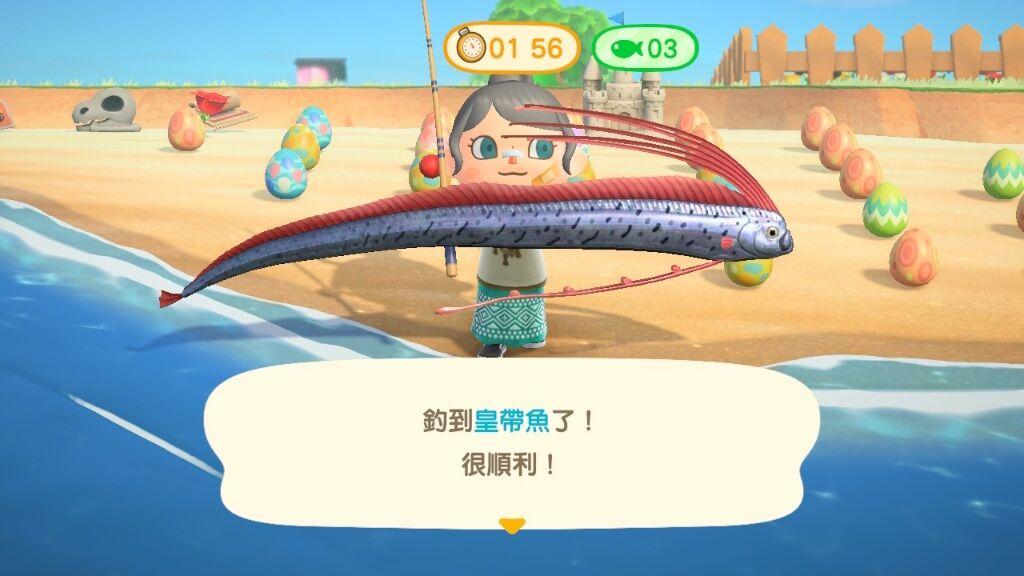 野獸咲←★ - 卡加不列島 第一屆釣魚大賽 途中釣到皇帶魚目前參加6次 - Plurk
