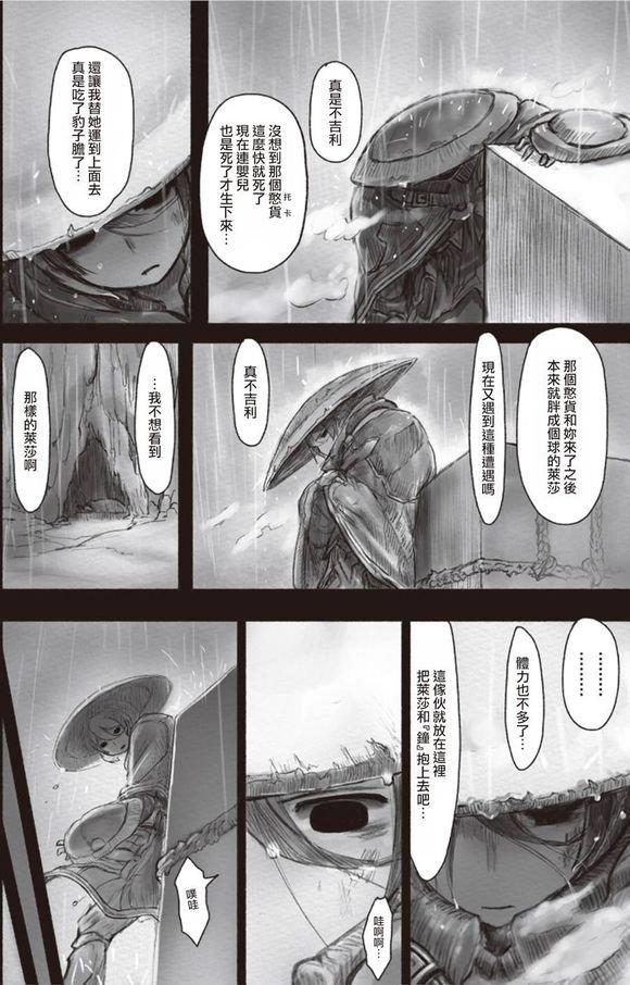 小魚放生 不動如山之奧森(x)不動如山之傲嬌(o) - #md9sqq - Plurk