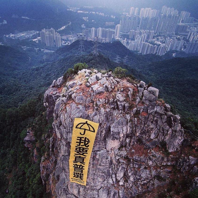 阿希*咩都無 - (叫我如何不SHARE)這就是霸氣啊!!!!!!!!!!!!!!!!!!!!!!!!! 影片好感動好威啊!!!!!!!!!!!!!!!!!!!!!!!「香港 ...