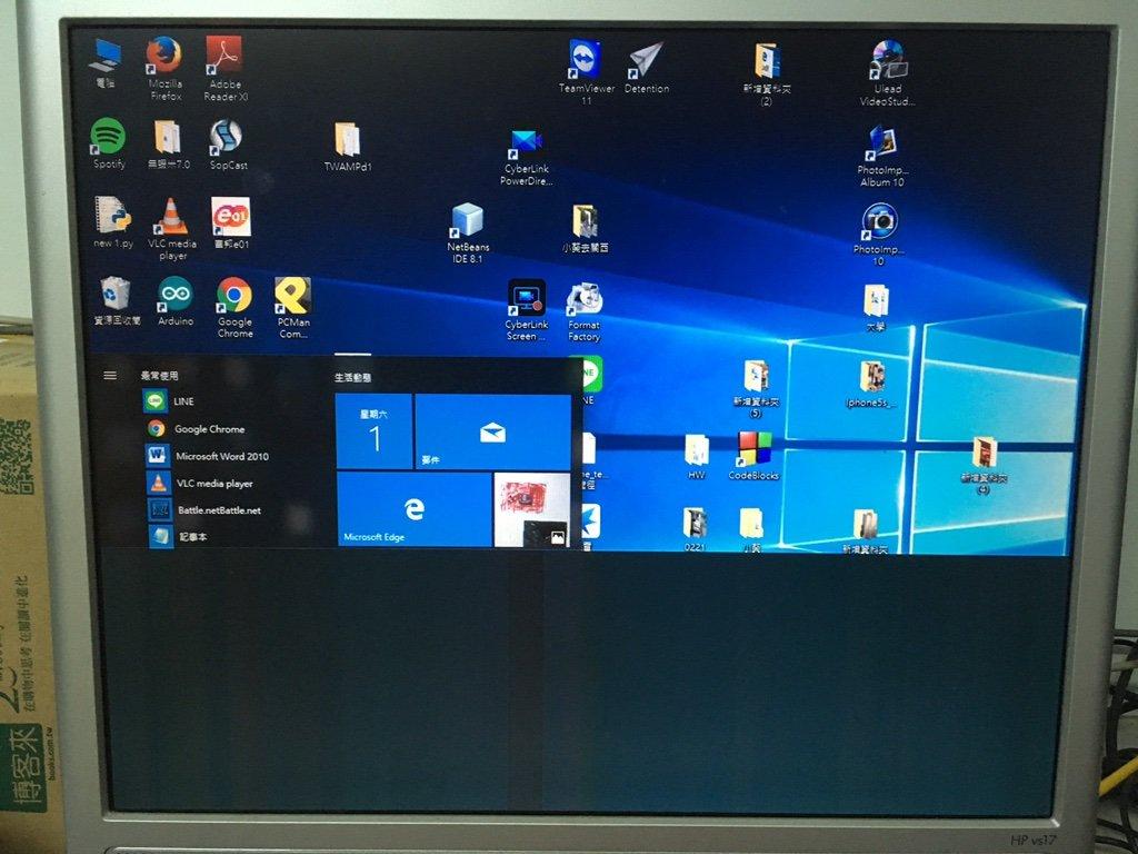 Kavekkb 電腦用到一半。螢幕在我眼前掛掉 - #mav2mi - Plurk
