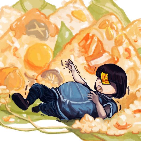 MAO 已經 [廢畫] 從上周五到今天。每天早餐都是粽子。我感覺五臟六腑被塞滿了糯米.....(倒 - #l1saoq - Plurk