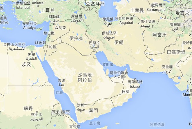 羽翾 ‧ 空中樓閣 分享 [News]中東:敘利亞內戰記錄現況!陸續有新的消息會集中放這噗~中東地圖截自Google Map ...