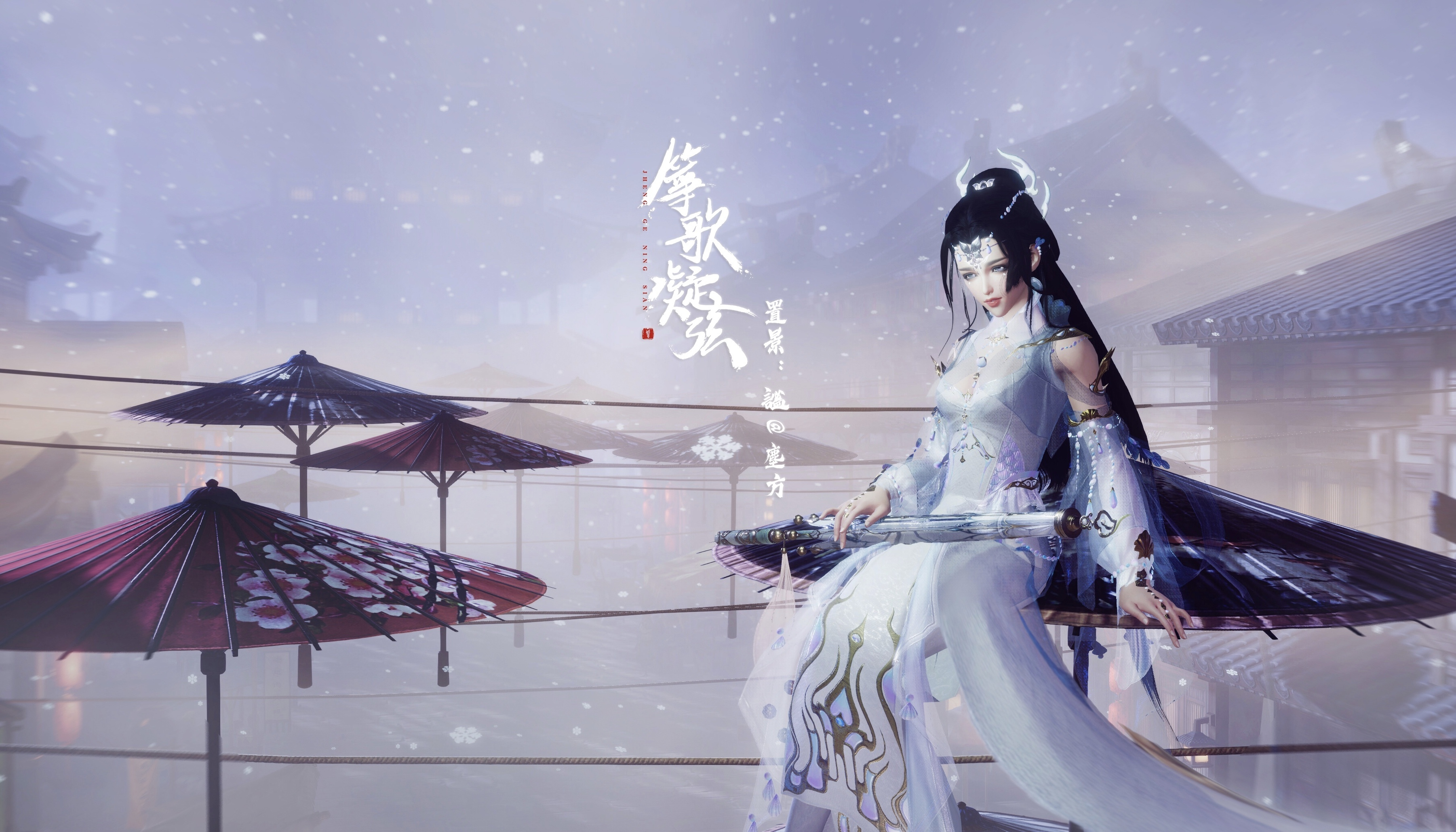 箏箏owo/見到六兒的魚乾了嗎 曬曬小公主 #東海小公主白堂 - #nvayma - Plurk
