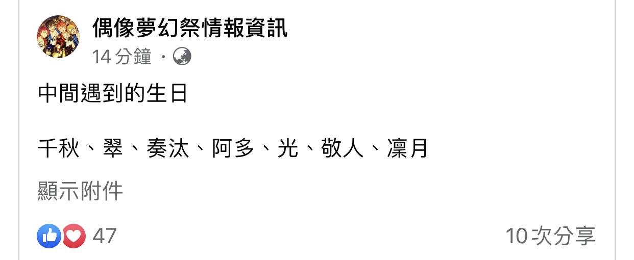 江寧  </p>  </div><!-- .entry-content -->   </article><!-- #post-## -->    <nav class=
