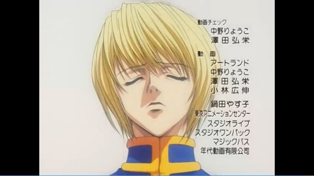冷桐★ - [HxH]舊版動畫 OVA1的片尾曲...... 應該不只我一個想到阿部高和吧 (ㄍ - Plurk