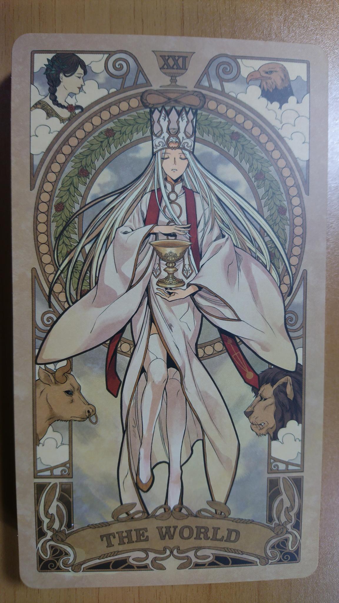 【開箱】FGO同人塔羅 Fate/Journey - manjusaka174的創作 - 巴哈姆特