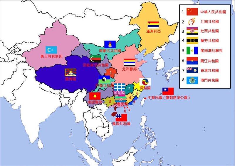 香港係要幫助中國分裂 唔係建設民主中國 - 香港高登討論區