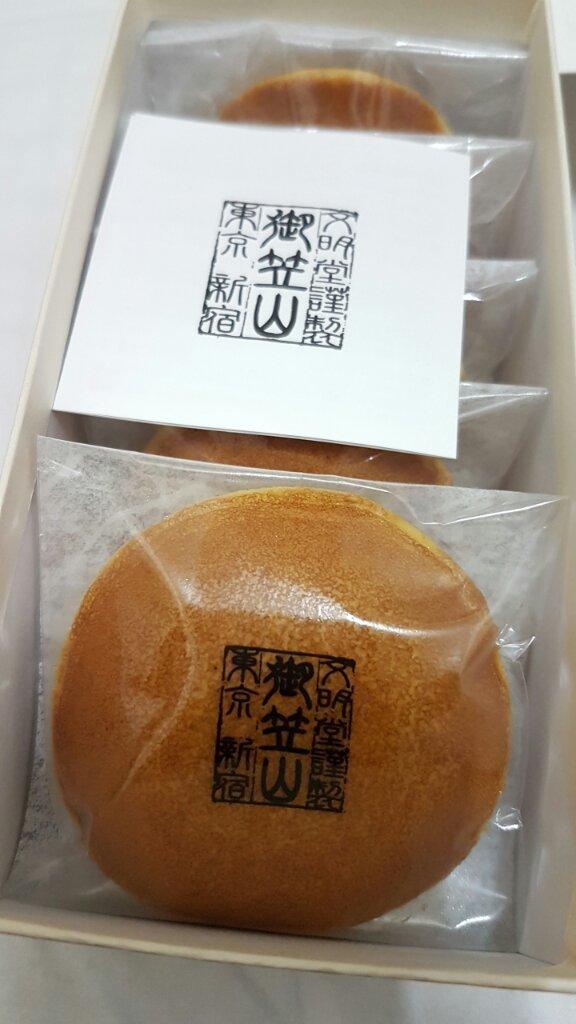石油王 這幾天在東京吃的乃 - #m3qzl7 - Plurk