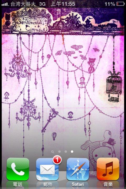 紫色貓☆奶茶 說 【曬桌布】順便讓大家知道Sentimental Circus(中譯:憂傷馬戲團)是甚麼wwwwwww詳情請看前噗 ...