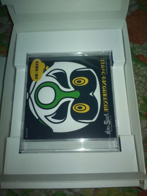 開箱啦!!魔龍寶冠PSV跟百騎兵限定版 - h19910707的創作 - 巴哈姆特