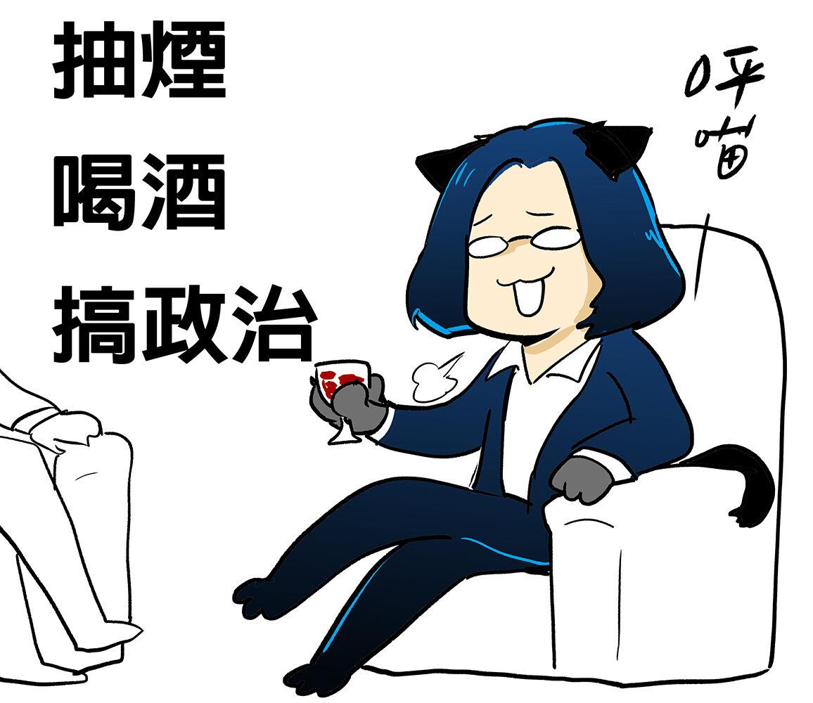 畫不完★寧欣 - (造謠)貓怎麼可能乖乖聽媽媽ㄉ話 蔡英文 Tsai Ing-wen - Plurk
