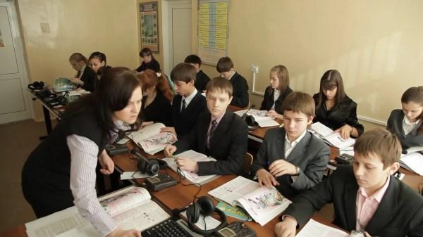 Linguaphone Classroom. Teaching English In Russia