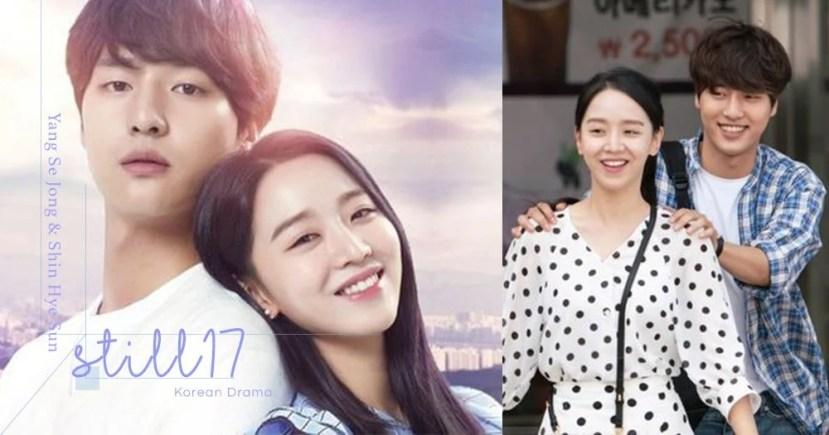 讓你重拾青蔥歲月的戀愛感覺!SBS韓劇《雖然30但仍17》捧紅初戀系CP梁世宗,申惠善! | PopLady