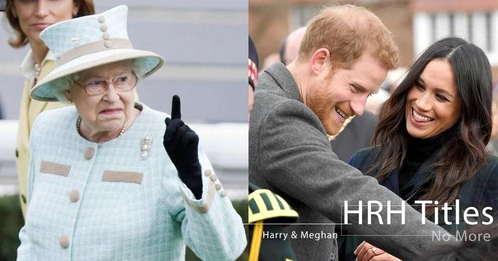 【英國皇室聲明】哈里梅根今年春天正式放棄「殿下」頭銜圓平民夢 | PopLady