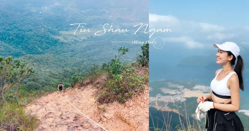 【行山路線】吊手巖路徑分享 別遺忘香港還有美麗的景色! | PopLady