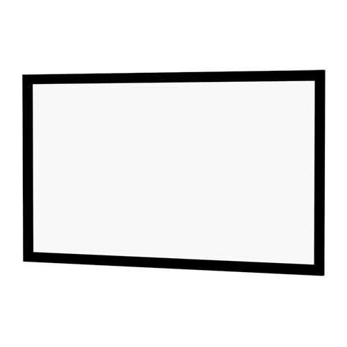 Product: Da-Lite 90272V 119in. Cinema Contour Projector Screen