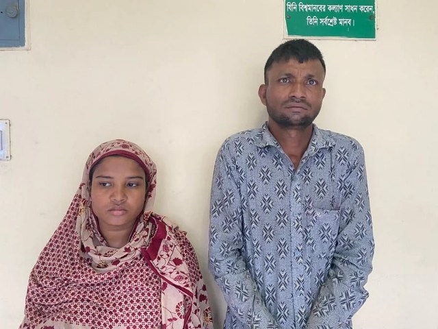 The arrested are Sultana Begum and Mohammad Ismail