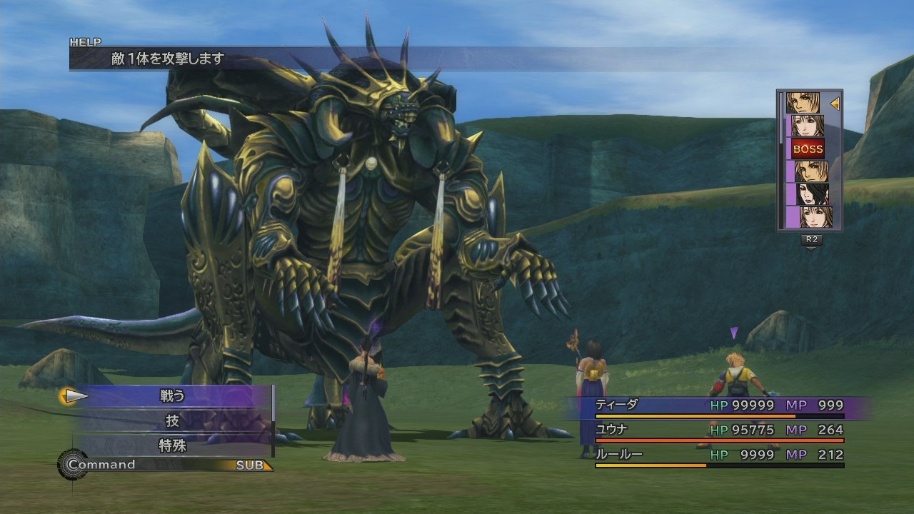 Image result for ffx screenshots hd