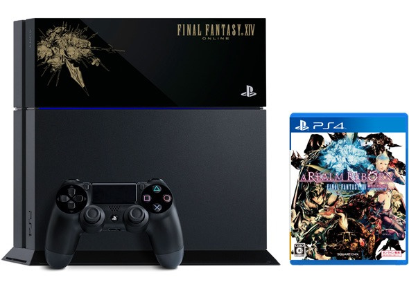 This Fancy Final Fantasy XIV PS4 Really Is A Limited Edition Push Square