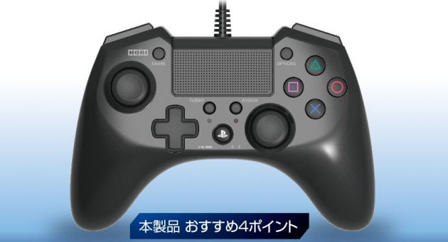 Xbox Expats May Prefer This Hori PS4 Controller Push Square