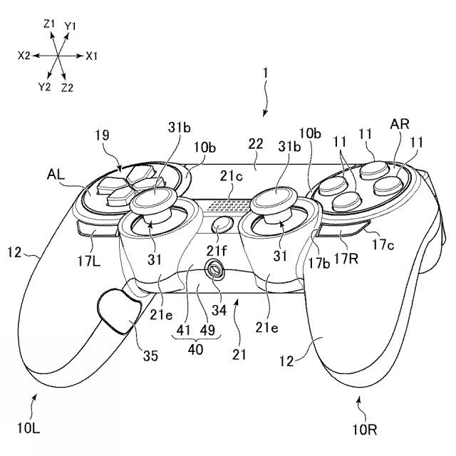 Sony Files Patent For New Ps4 Dualshock Elite Controller