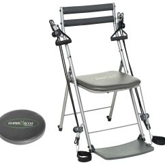 Chair Gym Exercise System With Twister Seat Bedroom Tufted Workout 3 Levels Of Resistance And 5 Dvds Page 1 Qvc Com