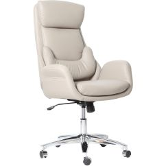 Office Chair Qvc Folding Go Outdoors Techni Mobili Ergonomic With Lumbar Support Com