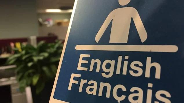 Accueil favorable au projet de modernisation de la Loi sur les langues officielles de la FCFA