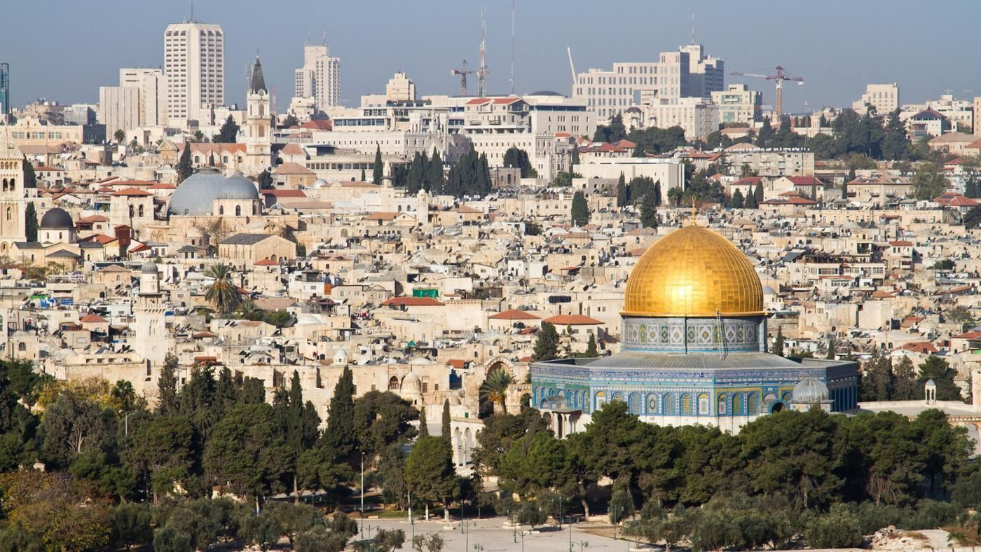 What Is The Capital Of Israel
