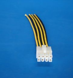 alpine 8 pin plug wire harness amplifier amp speaker input us seller alpine 8 pin plug wire harness amplifier amp speaker input us seller [ 1600 x 1200 Pixel ]