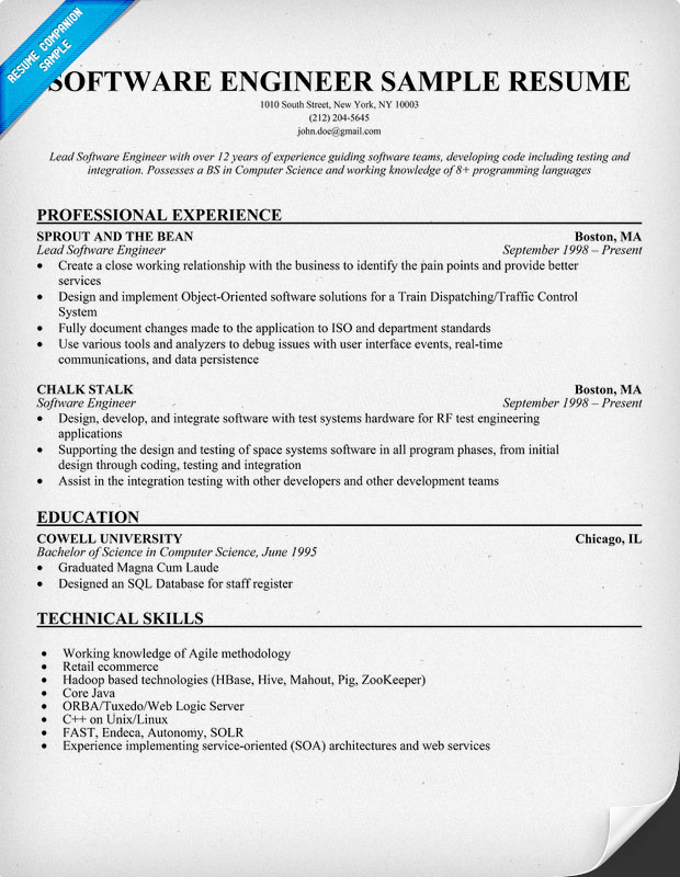 sample career objective in resume for software engineer