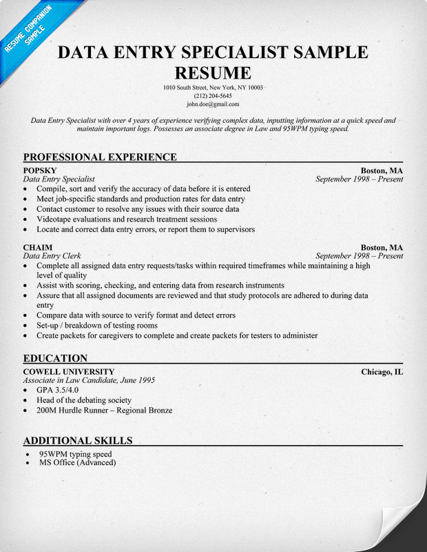sample data entry specialist resume