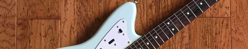 medium resolution of le paul 2 vol 2 tone guitar ground wiring diagram